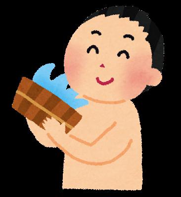 【悲報】嵐・二宮和也「体はスポンジを使わず手で洗う」 ← これ汚すぎじゃない?