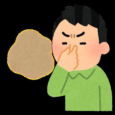 【悲報】ワイ、「臭い」と言われる・・・・・・匂いに自信ニキ助けてくれ・・・・・・
