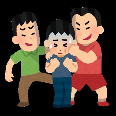 【衝撃】オリラジ藤森慎吾が「デビュー時の嫌がらせ」実名で暴露wwwwwwwwww