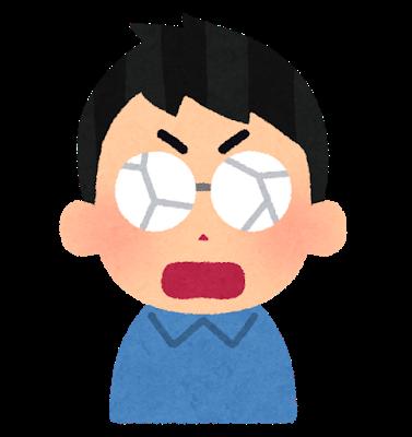 【衝撃】後藤真希が爆弾告白・・・・・・マジかよ・・・・・・