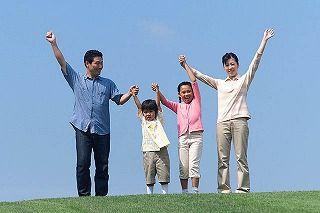 kodomofamily