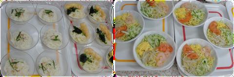 イベント食 ブログ用