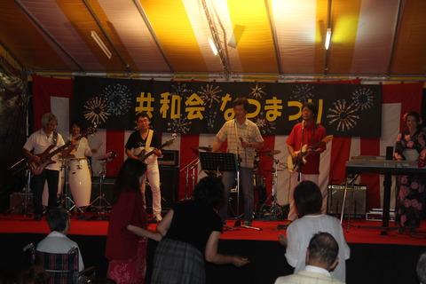 共和会夏祭り 143