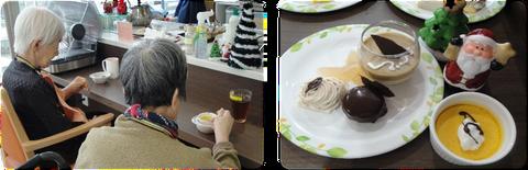 栄養科ブログ2