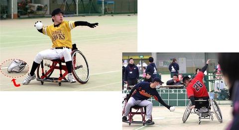 車椅子ソフト2