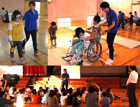 車椅子体験学習1