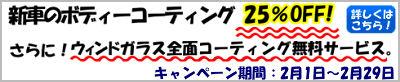 2012-02-blog