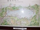 昭和27年絵図