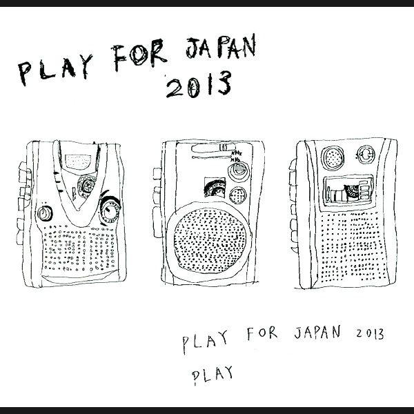 Play for Japan2013 3譫夂オ・