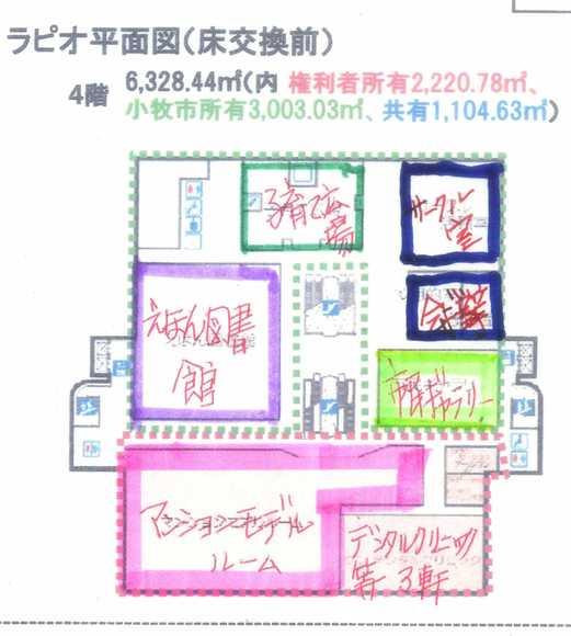 ラピオビル3階平面図(等価交換前)