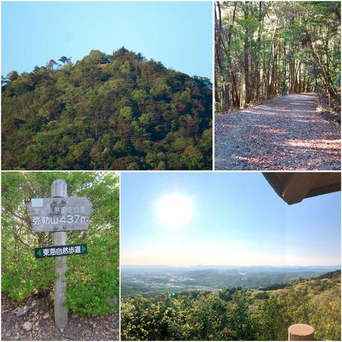 30分で登れて眺めが素晴らしい春日井東部の「弥勒山」(追記あり)