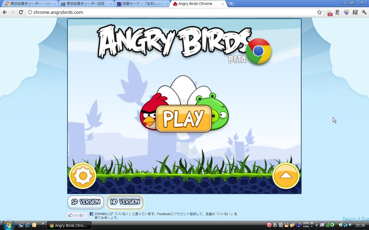 Chrome 12をインストールしたので、気になってたエクステンションやWEBアプリを試してみた
