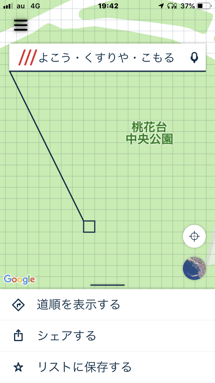 What3Words 4.1 No - 16:桃花台中央公園のある地点