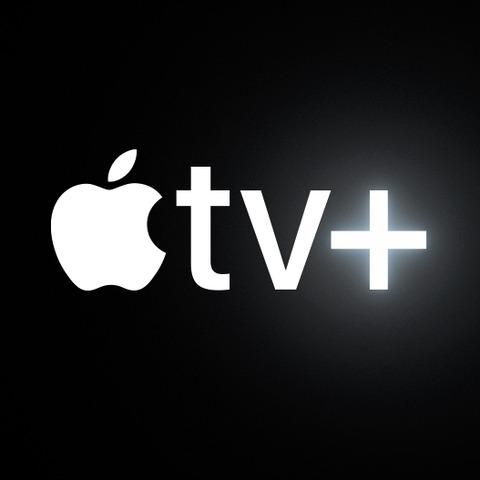 Apple TV +(プラス)の感想とお薦め作品(追記あり)