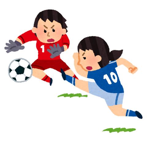 女子サッカー・オランダ代表の応援がまるで日本のプロ野球の応援!?