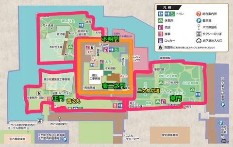 名古屋城:入場無料ゾーン拡張案(地図)