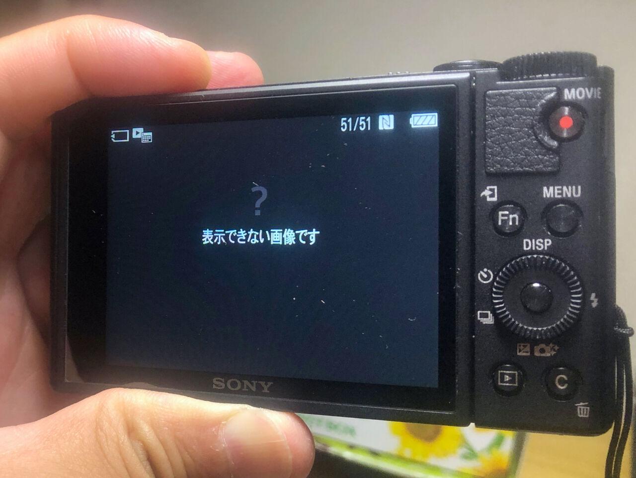 WX800:表示できない画像