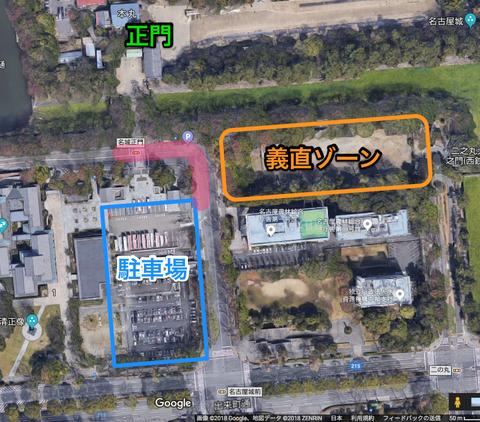 名古屋城正門前道路の歩道化案