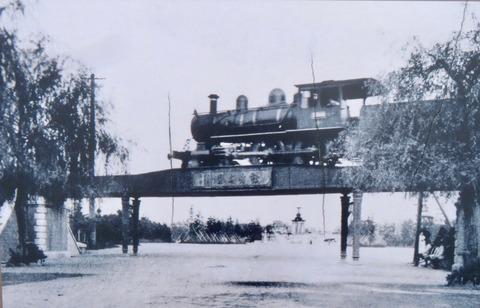 かつてSLが走ってた昔の鶴舞駅(旧「鶴舞公園駅」)の写真