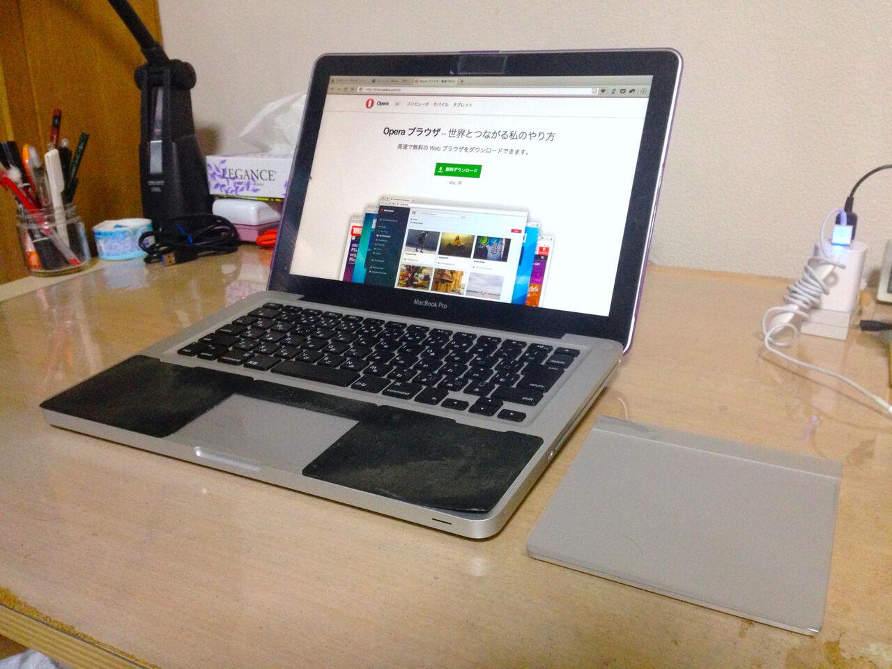 MacBook Pro(13int、非Retina)とMagic Trackpad - 1