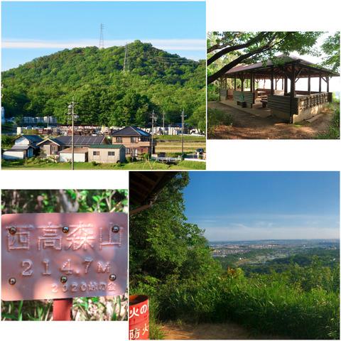 15分で登れて眺めが良い春日井東部の「西高森山」(追記あり)