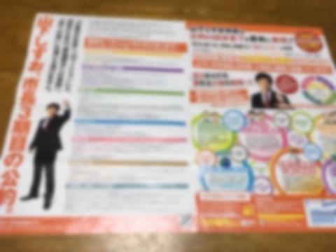山下しずおが小牧市長選挙公示前に違法な選挙活動!?(追記あり)