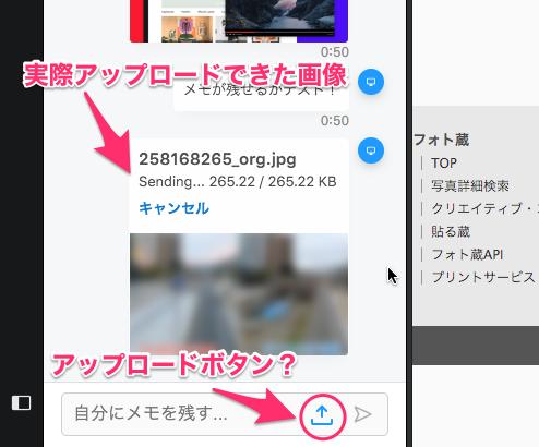 Opera「My Flow」は将来的に画像のアップロードに対応?