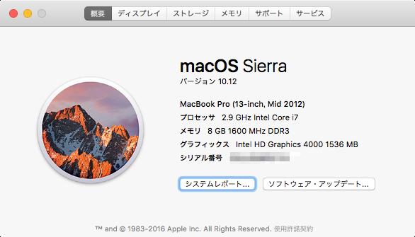 macOS Sierraにアップデートしたら起こった不具合(Vivaldi、Opera、Firefox、Safari)