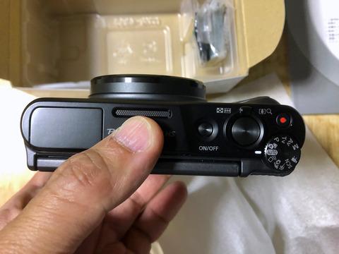 Canonのデジカメ、保証対象外修理は故障個所に関係なく一律2万3760円!?(追記あり)
