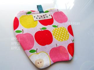 りんごのコースターとお揃いのランチョンマット (3)