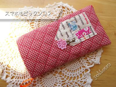 fukafukaケース-03331