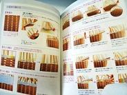 基本の編み方ページ