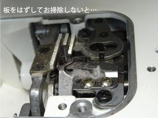 厚物用針板交換 (3)