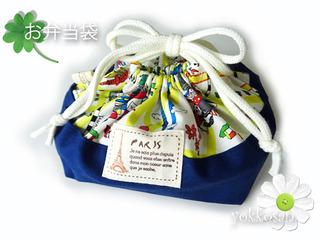 お弁当袋-2