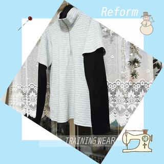袖巾を細くリフォーム (1)
