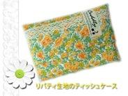 Tissue-case_y