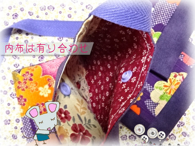 20191208紫和布の小物-(3)