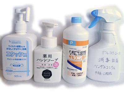 滅菌消毒剤
