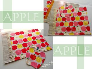 りんごのコースターとお揃いのランチョンマット (4)