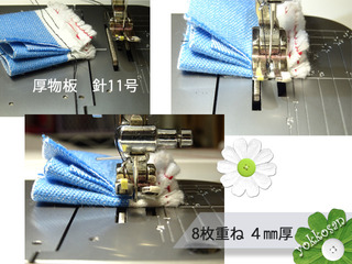 厚物用針板交換 (4)