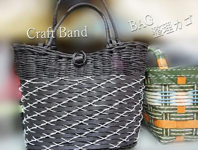 CraftBan茶BAG