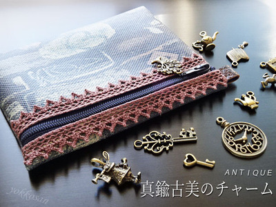 antique真鍮古美チャーム付き