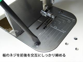 厚物用針板交換 (1)