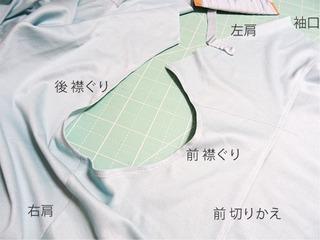 重ね着ロングカットソー手作り (2)
