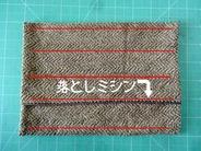 バスマット手作り (6)