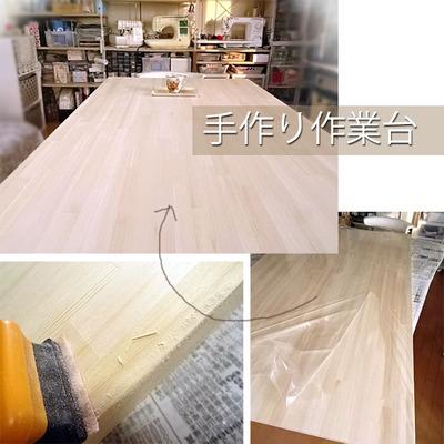 簡単手作り作業台 (1)