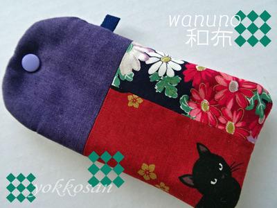 和布の布小物 (1)