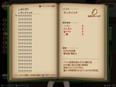 RJ304663_4-4