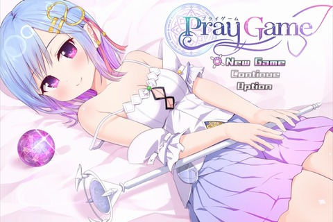 PrayGame_b001