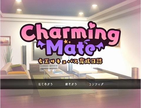 CharmingMate_b001